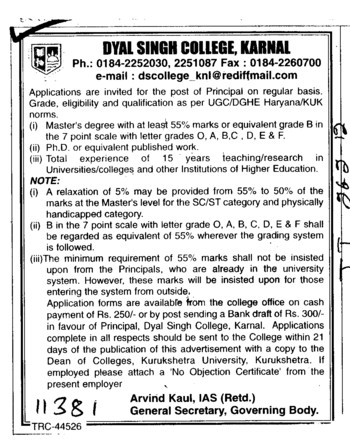 Principal on regular basis (Dyal Singh College)