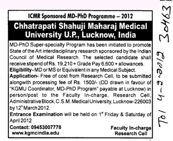 MD PhD Course (KG Medical University Chowk)