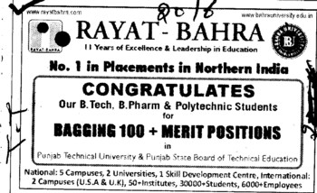 No 1 Placement in Northern India (Rayat and Bahra Group)
