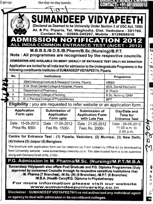 MBBS,BDS,BPharm and BSc Nursing Course (Sumandeep Vidyapeeth University Piparia)