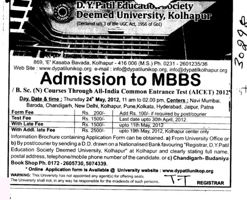 MBBS Course (DY Patil University (Deemed University))