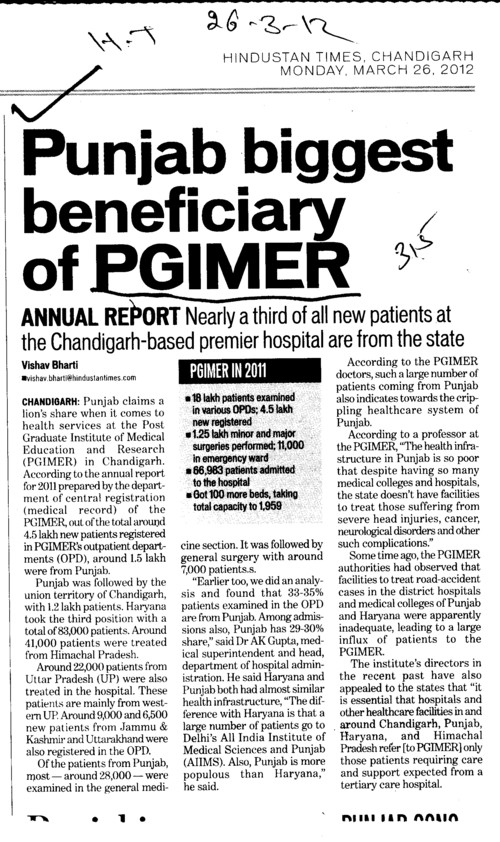 Punjab biggest beneficiary pf PGIMER (Post-Graduate Institute of Medical Education and Research (PGIMER))