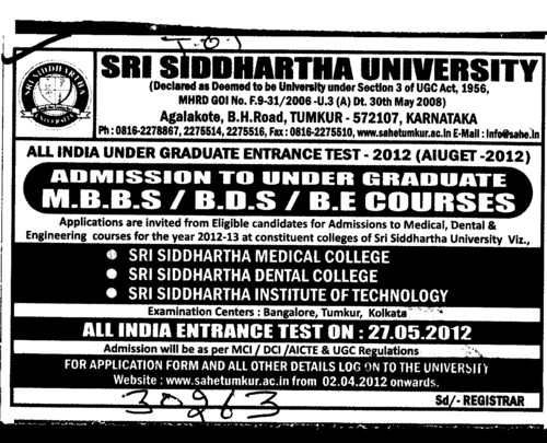 MBBS,BDS and BE Courses (Sri Siddhartha University)