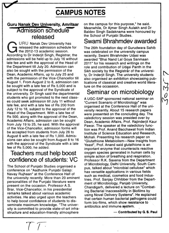 Teacher must help boost confidence of Students and Seminar on microbiology etc (Guru Nanak Dev University (GNDU))