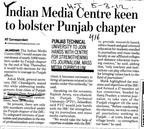 Indian Media Centre keen to bolster Punjab Chapter (BD Arya Girls College)
