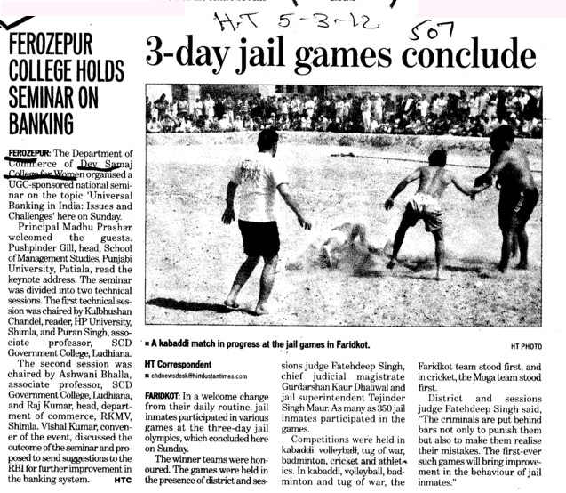 3 day jail games conclude (Dev Samaj College for Women)