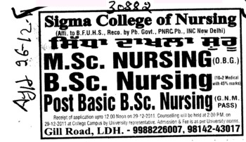 MSc Nursing and BSc Nursing (Sigma College of Nursing)