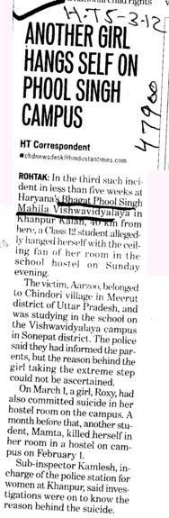 Another girl hangs self on Phool Singh Campus (BPS Mahila Vishwavidyalaya Khanpur Kalan)