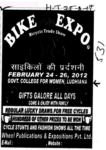 Bicycle Trade Show (Government College for Women)