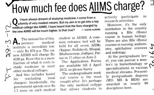 How much fee does AIIMS charge (All India Institute of Medical Sciences (AIIMS))