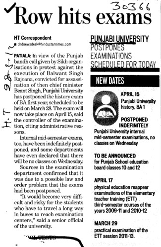 Row hits exams (Punjabi University)