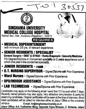 Medical Superintendent and Junior Residents etc (Singhania University)