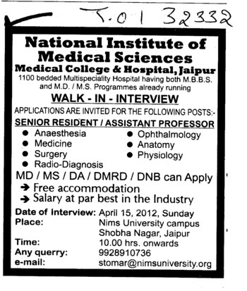 Senior Residents and Assistant Professor (NIMS Medical College and Hospital)