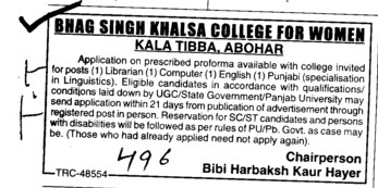 Librarian and Lecturer for English and Computer etc (Bhag Singh Hayer Khalsa College for Women Kala Tibba)