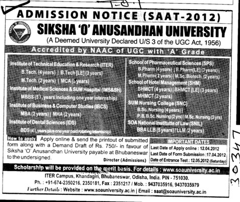 BTech,MTech,MBA and BBA etc (Siksha O Anusandhan University)