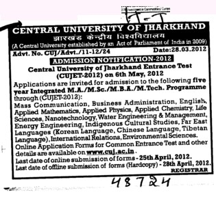 MA,MSc,MBA and MTech Courses (Central University of Jharkhand)