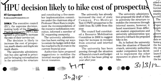 HPU decision likely to hike cost of prospectus (Himachal Pradesh University)