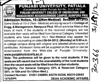10+2 Non Medical (Punjabi University Neighbourhood Campus)