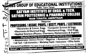 Professor,Asstt Professor and Associate Professor (Satyam Institute of Engineering and Technology)