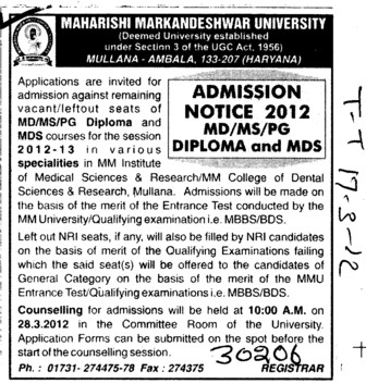 MD,MS and PG Diploma Courses (Maharishi Markandeshwar University)
