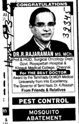 Congratulations MS MCh Dr R Rajaraman (Kilpauk Medical College and Hospital)