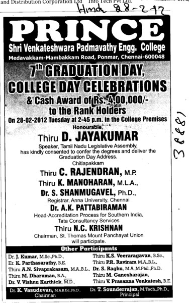 7th Graduation Day (Prince Shri Venkateshwara Padmavathy Engineering College)