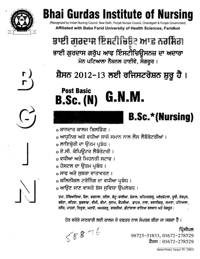 BSc Nursing and GNM Course (Bhai Gurdas Institute of Nursing)