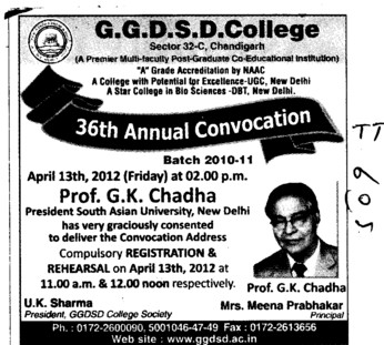 36th Annual Convocation (GGDSD College)
