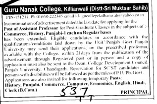Assistant Professor in History and Punjabi etc (Guru Nanak College)