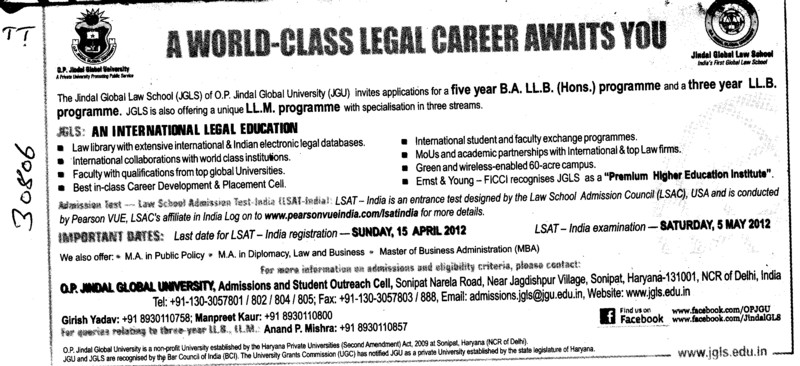 BA LLB Programmes (Jindal Global Law School (JGLS))