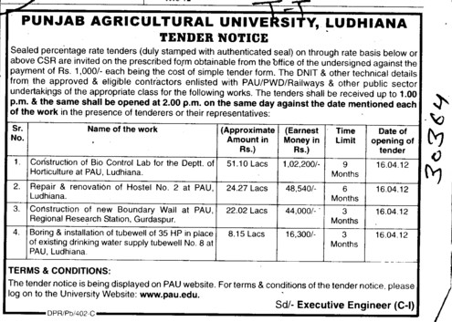 Construction of Bio Control Lab and New Boundary wall etc (Punjab Agricultural University PAU)