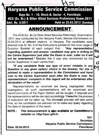 Regarding Allied Services Preliminary Examination 2011 (Haryana Public Service Commission (HPSC))