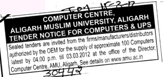 Supply of 100 Computers (Aligarh Muslim University (AMU))