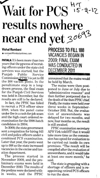 Wait for PCS results nowhere near end yet (Punjab Public Service Commission (PPSC))