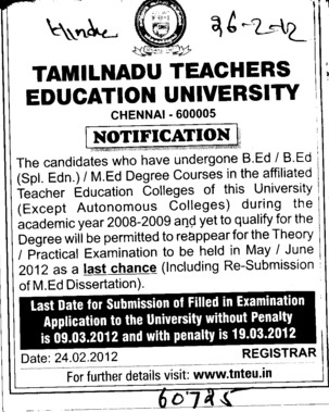 BEd and MEd Degree Courses (TamilNadu Teachers Education University)