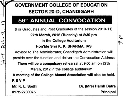 56th Annual Convocation (Government College of Education (Sector 20))
