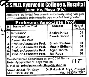 Professor,Asstt Professor and Associate Professor etc (SSMD Ayurvedic College and Hospital)