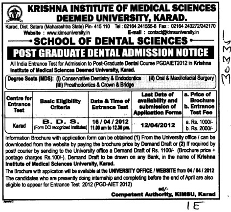 MDS Course 2012 2013 (Krishna Institute of Medical Sciences University KIMS)