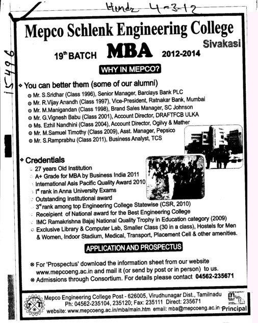 MBA 2012 2014 (Mepco Schlenk Engineering College (MSEC))