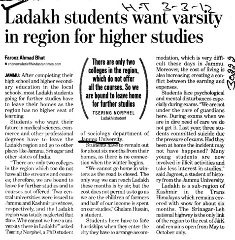 Ladakh Student want varsity in region for higher studies (Jammu University)