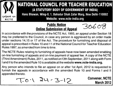 Online Submission of Appeal (National Council for Teacher Education NCTE)