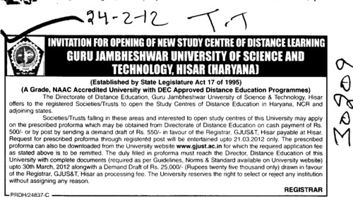 Opening of new study centre of distance learning (Guru Jambheshwar University of Science and Technology (GJUST))