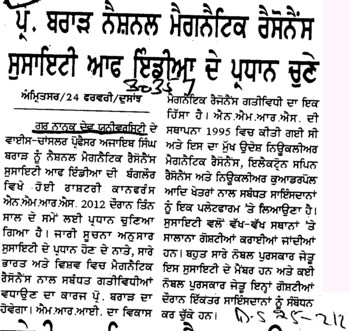 Professor Brar National Magnetic Resonance Society of India de pradhan chune (Guru Nanak Dev University (GNDU))