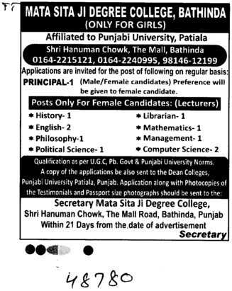 Principal on regular basis (Mata Sita Ji Degree College)