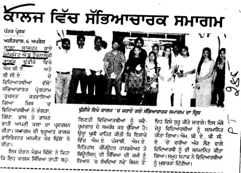 College wich Cultural samagam (Lala Lajpat Rai Institute of Management and Technology LLRIMT Moga)
