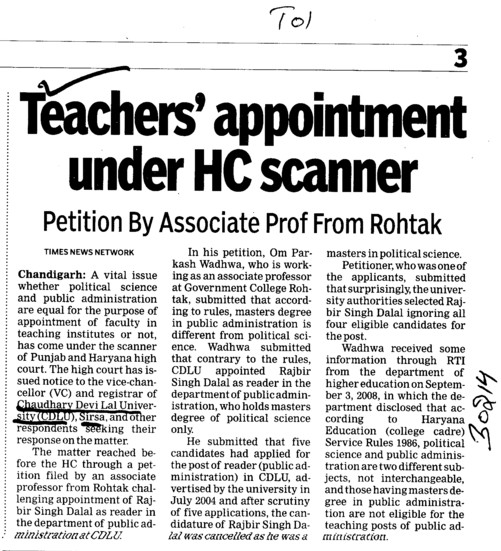 Teachers appointment under HC scanner (Chaudhary Devi Lal University CDLU)