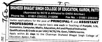 Principal,Asstt Professor (Shaheed Bhagat Singh College of Education)