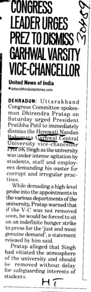 Congress Leader urges prez to dismiss garhwal varsity VC (Hemwati Nandan Bahuguna Garhwal University)