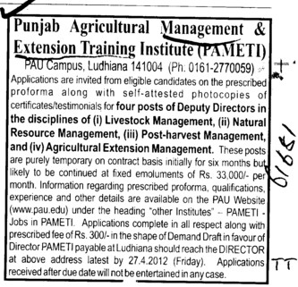 Deputy Director in Post harvest Management and Agricultural Extension Management etc (Punjab Agricultural Management and Extension Training Institute (PAMETI))