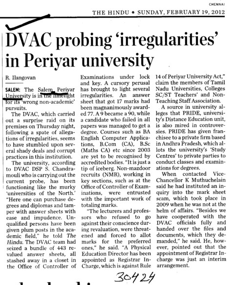 Periyar university salem tamil nadu dvac probing irregularities in periyar university news yadclub Image collections